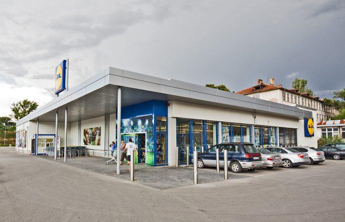 Магазин Лидл Плевен 1